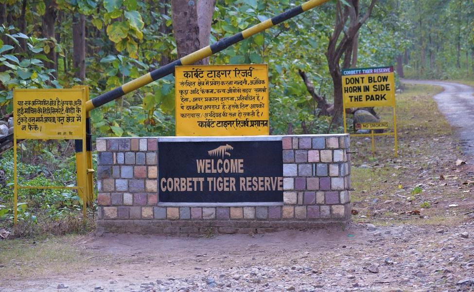 Jim Corbett National Park Day Visit Re-Opening Notice